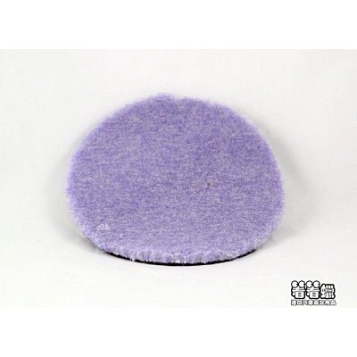 看看蠟LC 5 5 inch Thin Foamed Wool Pad LC 5 5 吋紫