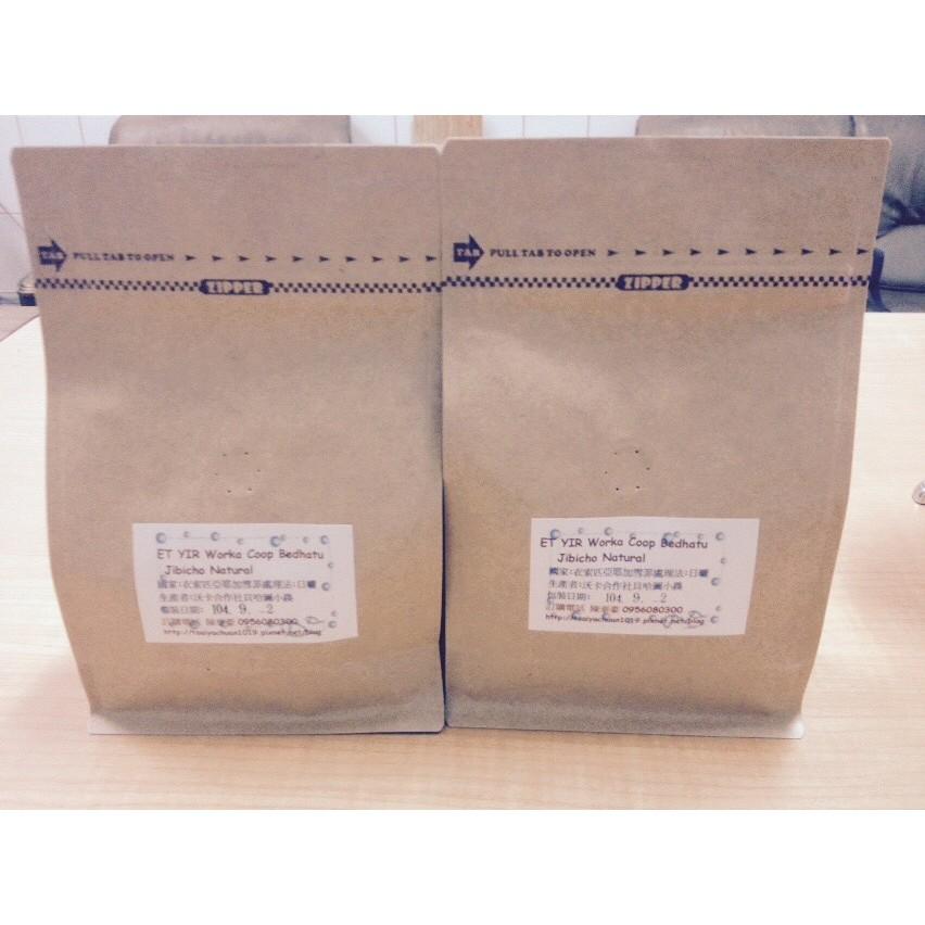 鄧肯莊園白蜜S C A P 版巴拿馬波奎特山谷咖啡