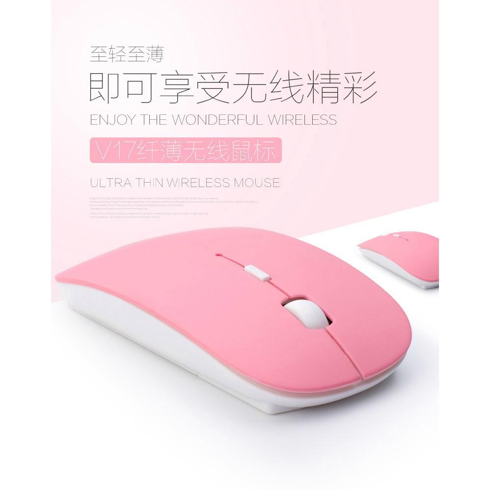 超薄無線滑鼠蘋果亮面 2 4GHz 三段可調整DPI 無線光學滑鼠智能省電無線鼠藍芽鼠附接