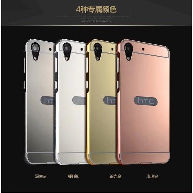 鏡面殼送玻璃貼HTC 10 M8 M9 E9 E9 A9 X9 626 728 816 8
