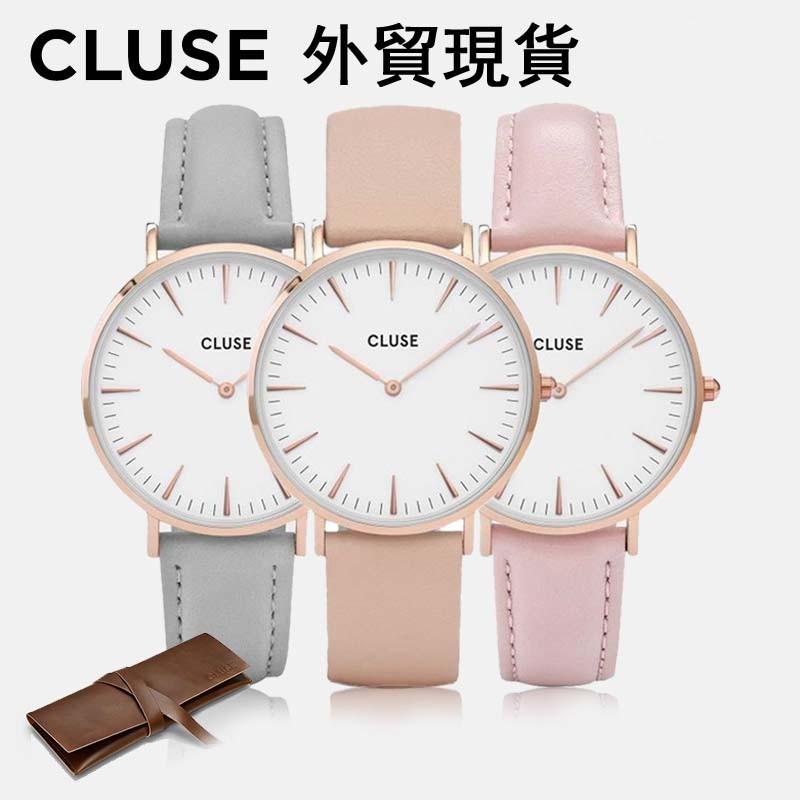 CLUSE 手錶~潮人 ~韩款男女神外貿CLUSE 荷蘭腕錶情侶手錶石英表 專櫃38MM
