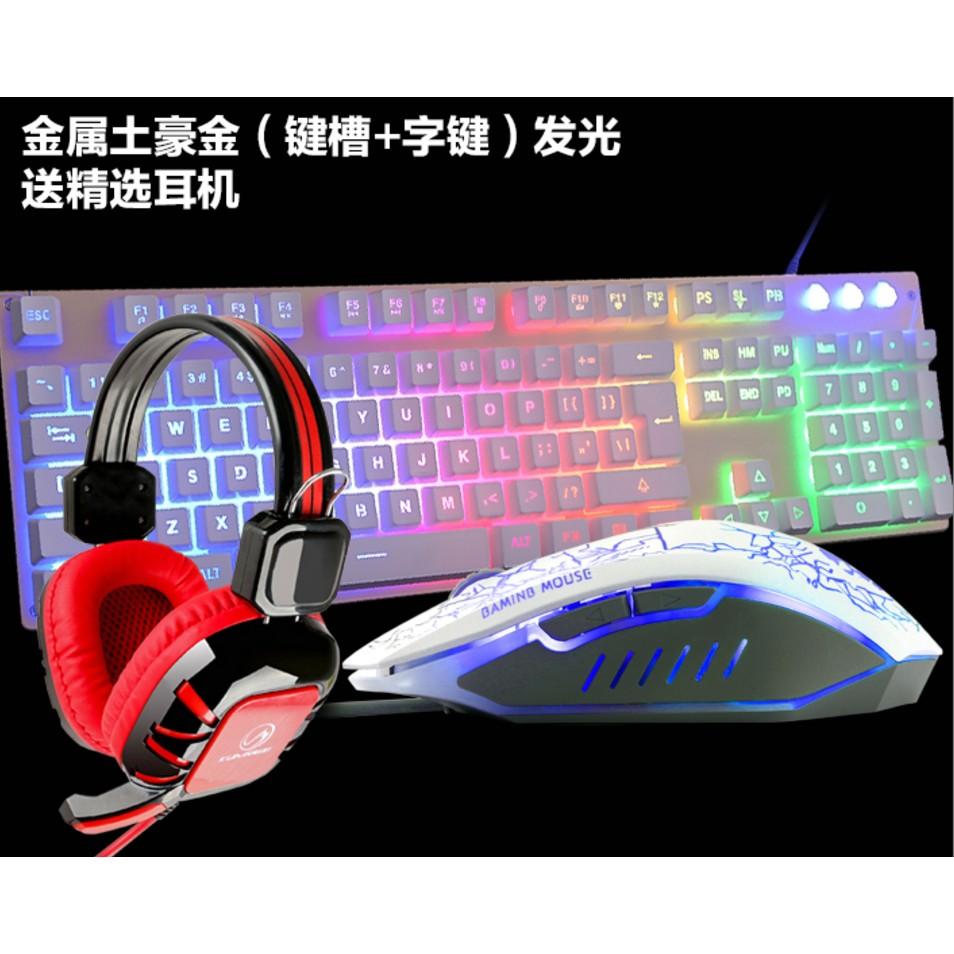 爆熱發光鍵盤滑鼠套裝臺式電腦USB 有線鍵鼠LOL 遊戲機械手感網吧