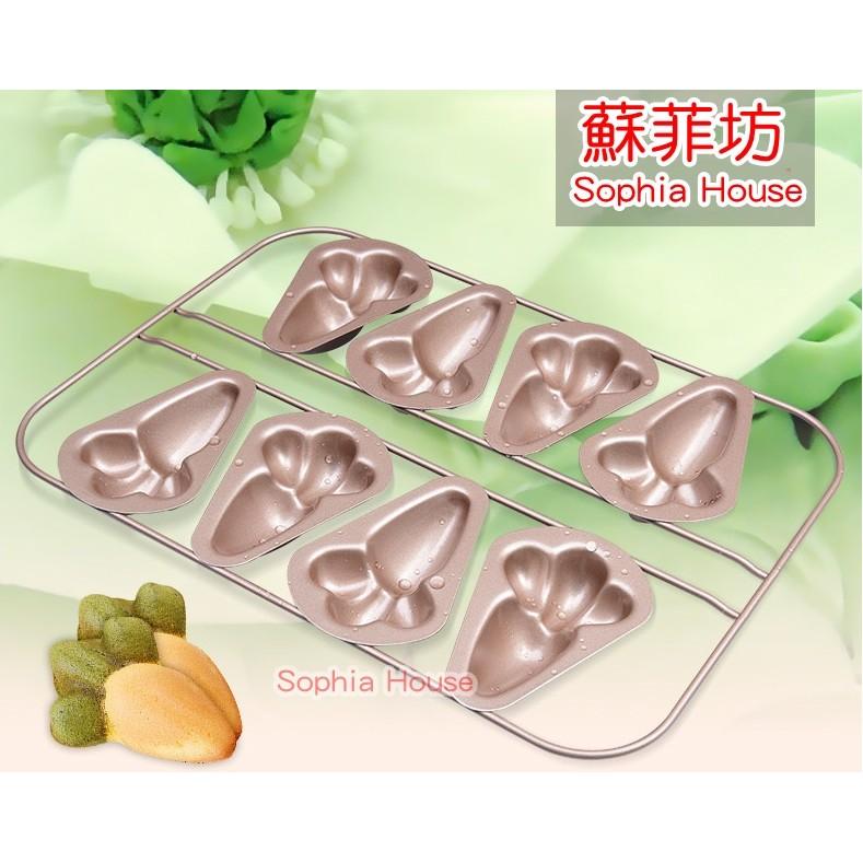 ~蘇菲坊~8 連胡蘿蔔蛋糕模美國Suncity 布丁模烤模慕斯模烘焙模具烤盤重型碳鋼whi