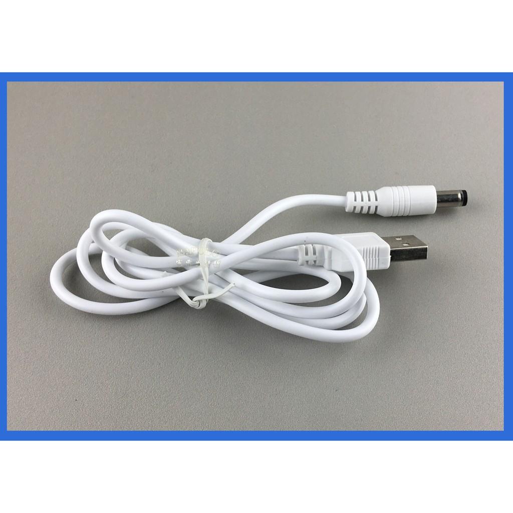 行動電源轉換線 新安怡Philips Avent 單邊電動吸乳器SCF332