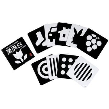 風車黑與白~視覺辨識∼增進專注力、培養記憶力、提升觀察力、學習判斷力~啟發幼兒腦力的視覺遊