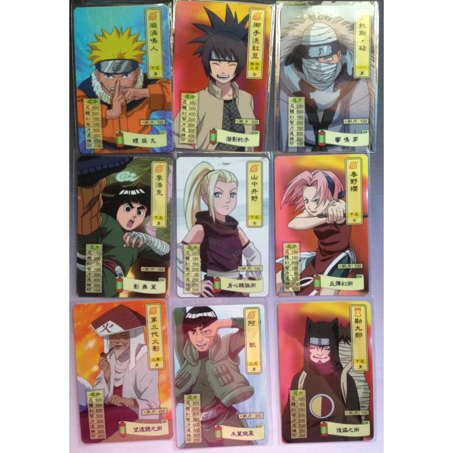 火影忍者NARUTO 卡片包共32 張鳴人卡卡西我愛羅佐助自來也小櫻阿凱寧次鹿丸井野紅大蛇
