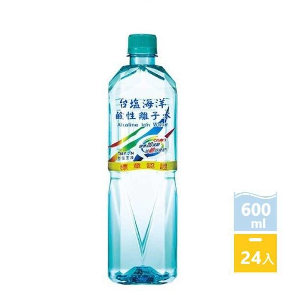 台鹽 海洋鹼性離子水 600MLx24入 廠商直送 現貨