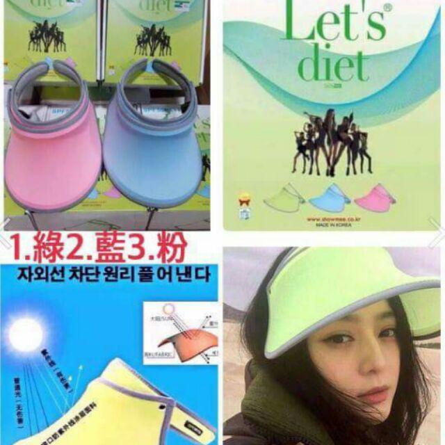 韓國製Let s diet 光療美膚防晒帽n n 不同顏色還有不同功效n 黃綠色:淨白、嫩