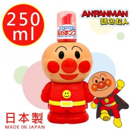 BANDAI 麵包超人兒童泡沫洗髮精250ml