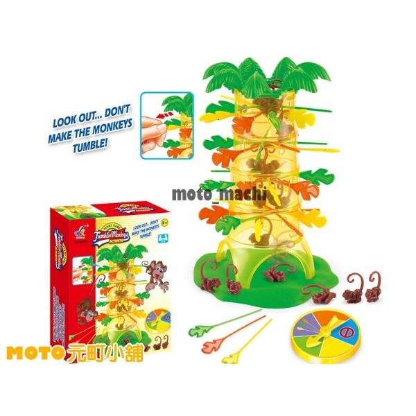 ~╮元町小舖╭~~翻鬥猴子兒童益智玩具親子桌面遊戲3 7 歲猴子往下掉爬樹