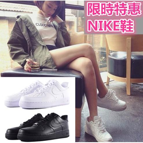 百搭款NIKE AIR FORCE 1 2011 AF1 空軍一號Nike 鞋男鞋女鞋慢跑