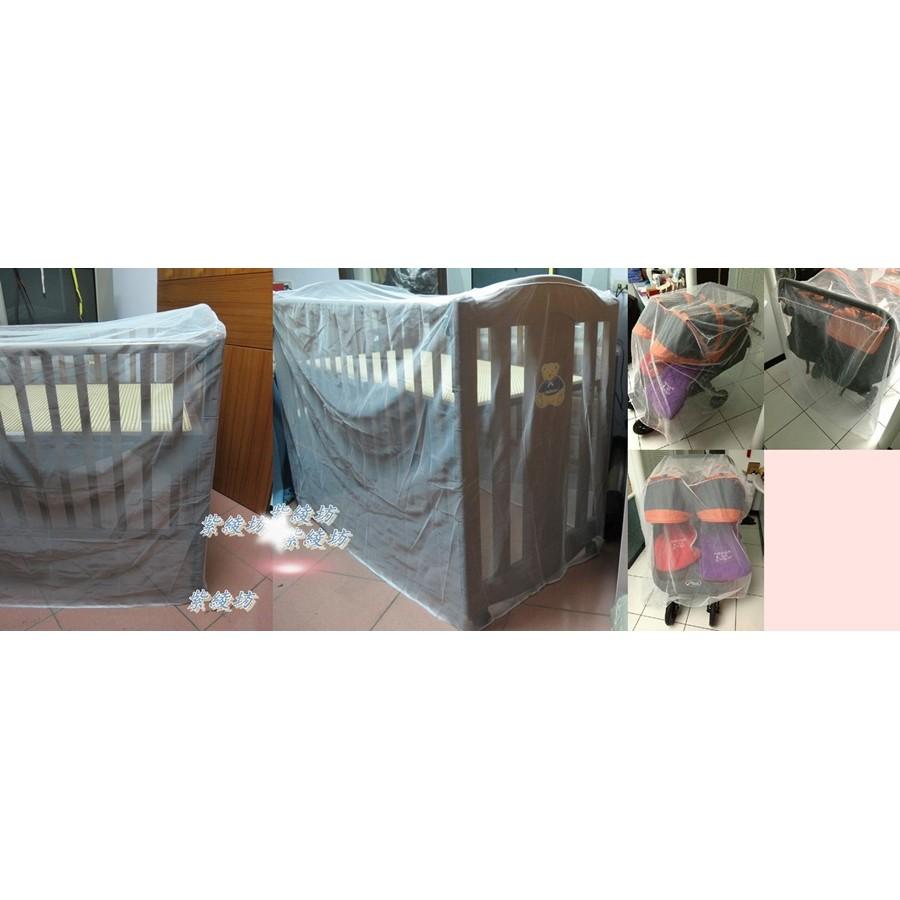 妞寶 館蚊帳~G001 ~嬰兒床罩式蚊帳雙人推車也 用 鵝黃色