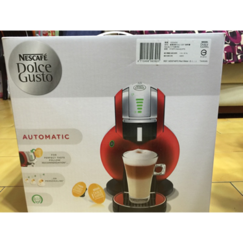未 Nescaf éDolce Gusto 膠囊咖啡機Melody loll FS l 星