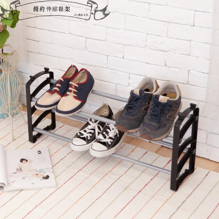 ~kihome ~簡約伸縮鞋架  199 鞋架鞋櫃收納架休閒椅拖鞋架穿衣鏡