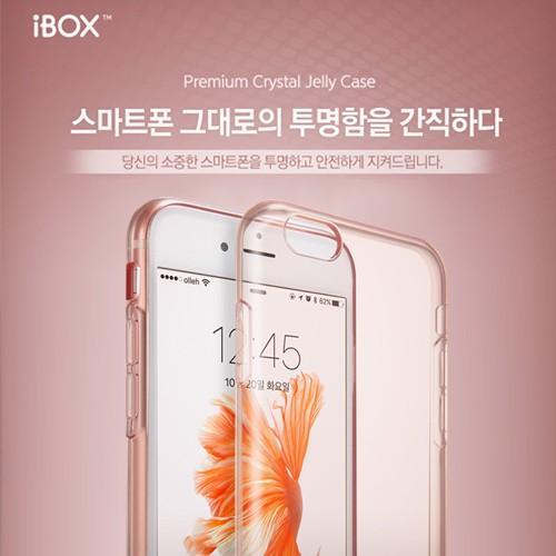 元氣販售iBox 彩色透明背殼手機殼iPhone6S Plus 三星Note5 S7 Ed