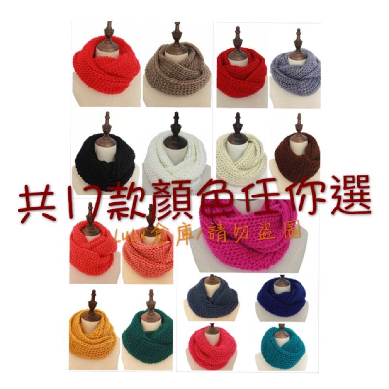 安心買LuLu 倉庫 保暖圍脖⛄️~多達17 種顏色任你選