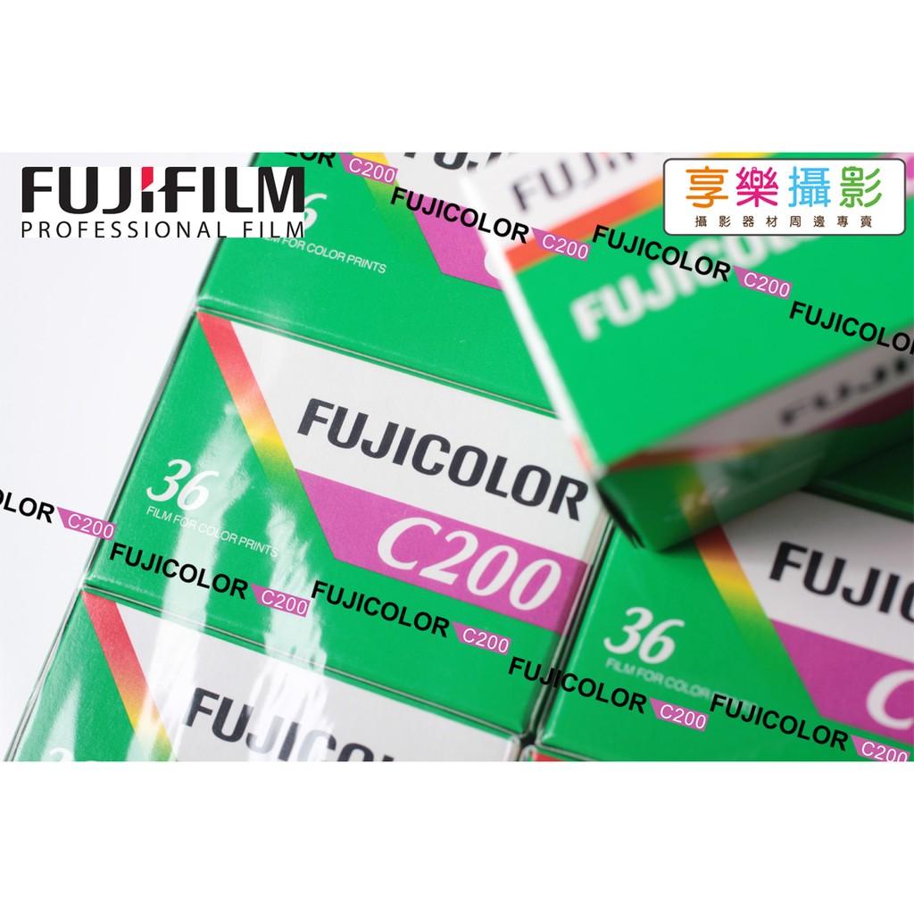 享樂攝影富士Fujifilm C200 彩色負片Fuji 135 底片35mm 200 度