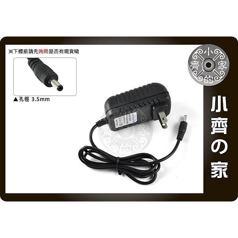 小齊的家 音樂天使MP3 音箱USB HUB 5V 2A 2000mA 充 變壓器旅充DC