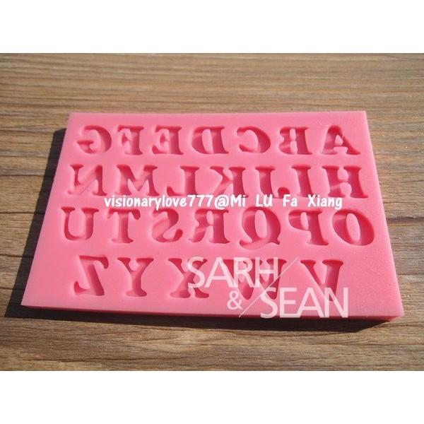 麋路花巷~大寫英文矽膠模翻糖模皂模巧克力模蛋糕模花模壓模黏土模果凍模