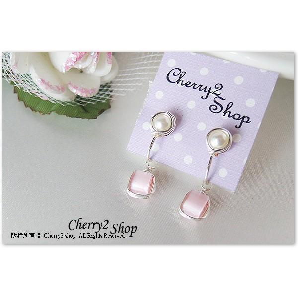 ~Cherry2 shop ~手作~甜美 施華洛水晶珍珠方塊貓眼石耳環 無痛耳夾A8178