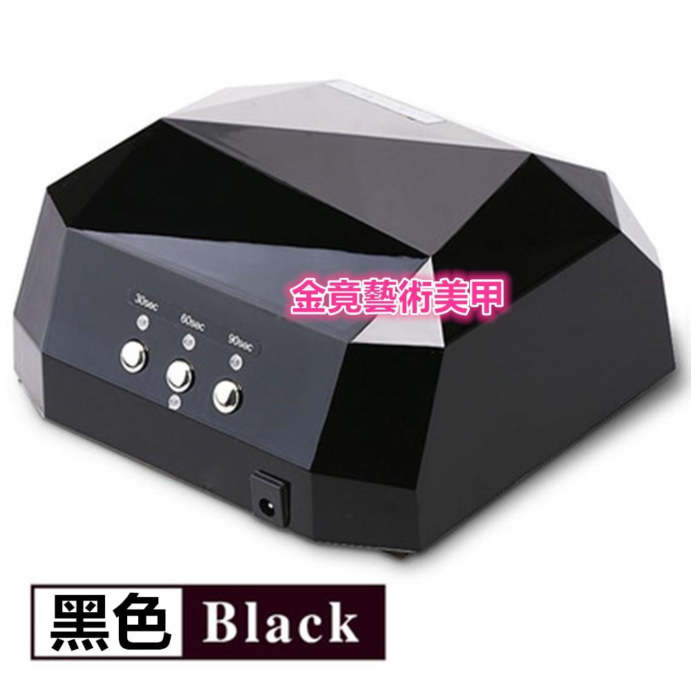自動感應鋼琴烤漆鑽石LED UV 光療機36W 瓦8 種顏色 光療凝膠甲彩繪貼紙金竟藝術美