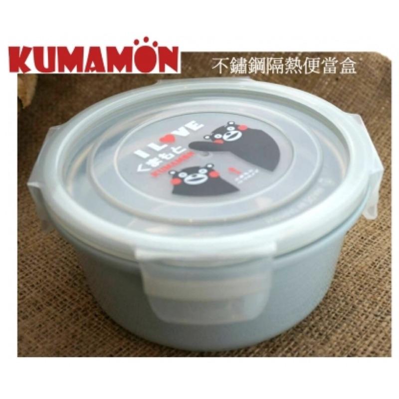 ~DY ~ 熊本熊不鏽鋼隔熱餐盒KL B1852 製便當盒隔熱碗學習碗兒童碗餐盒