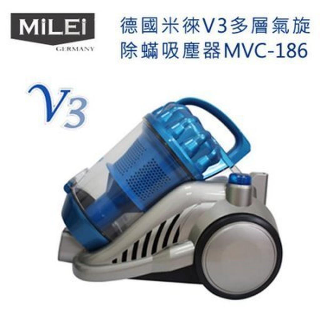 MILEI 德國米徠MVC 186 V3 多層氣旋除蟎吸塵器UV 除瞞刷頭含