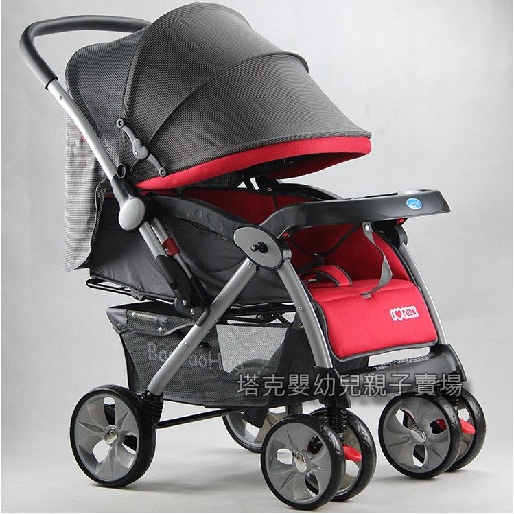 好孩子嬰兒雙向推車寶寶推車嬰兒車可坐可躺可平躺傘車輕便折疊手推車買一送三