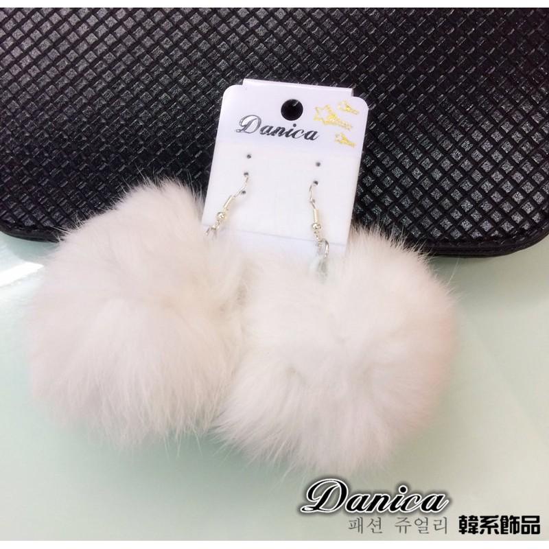 Danica 韓系飾品韓國連線❤日韓LINE 甜美毛茸茸雪白兔毛球球耳環K6861 價