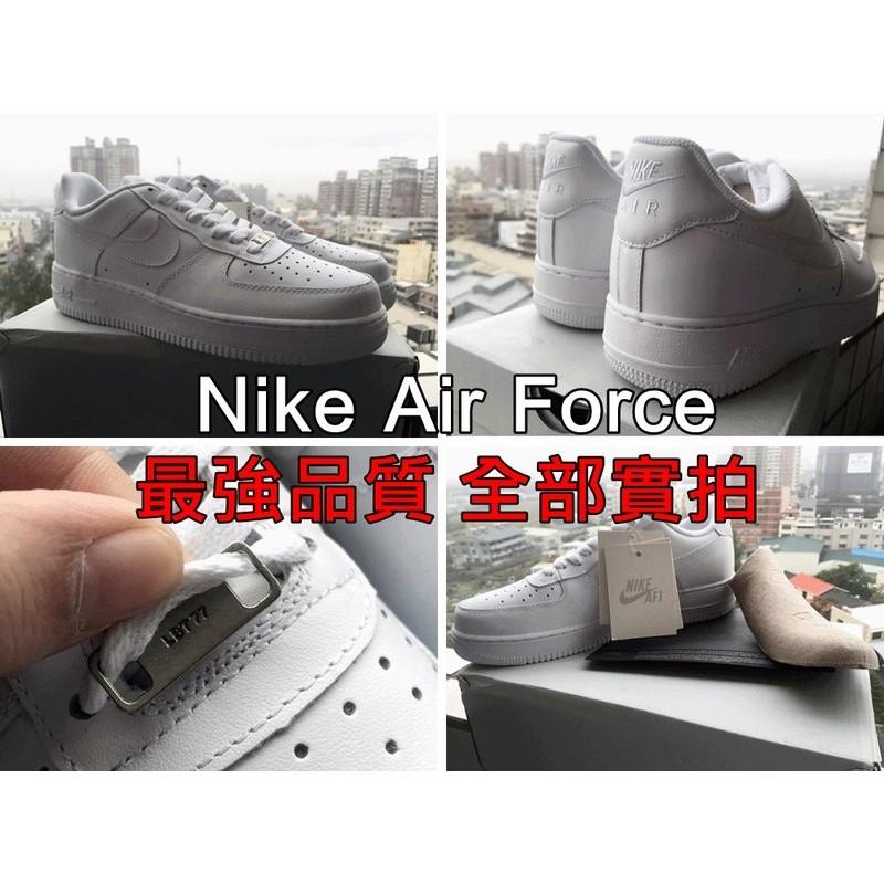 超取Nike AIR FORCE 1 AF1 全白低統鐵牌滑皮浮水印25 週年情侶冠希