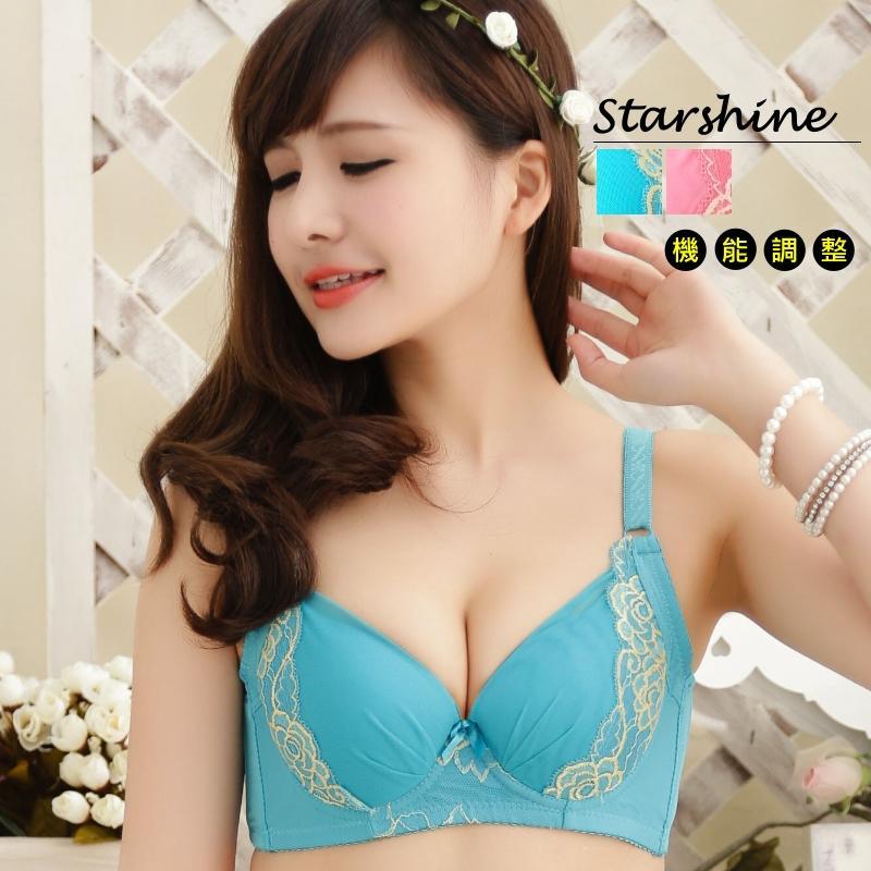 星光蕾絲繡花包覆型調整內衣~集中防外擴副乳~C 罩~2622