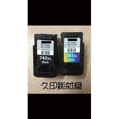 CANON 740 740XL PG 740XL CL 741XL 高容量環保墨水匣PG7