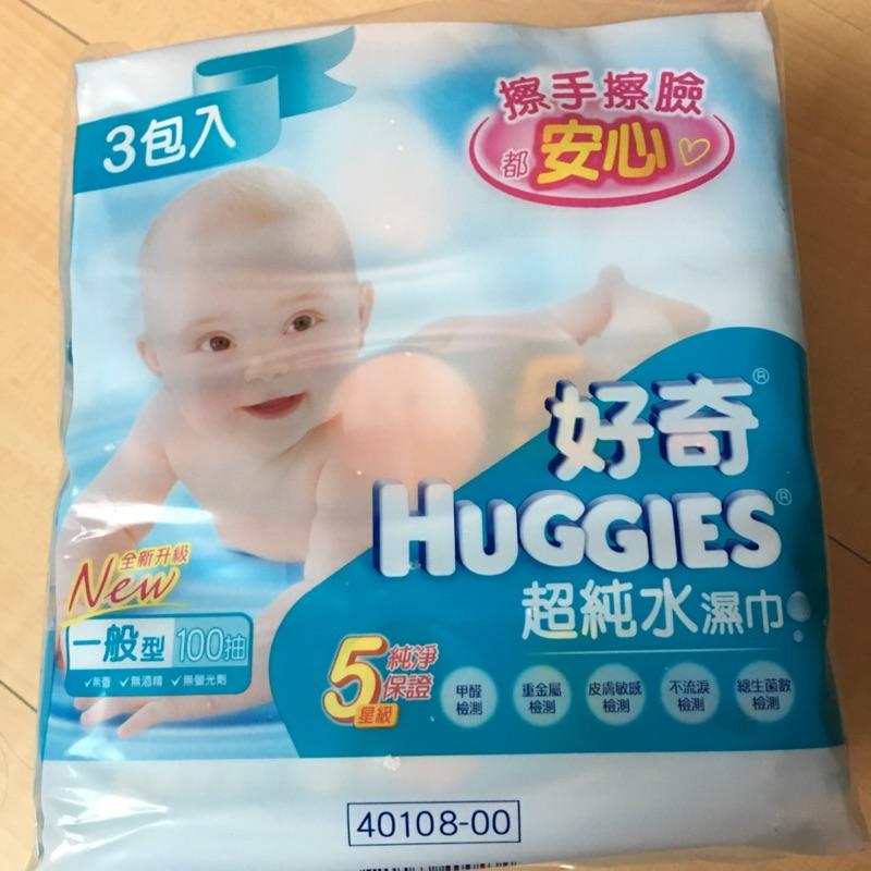 好奇濕紙巾一般型100 抽