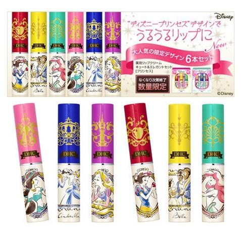 DHC 純橄欖護唇膏迪士尼公主系列限定版1 5g 護唇膏迪士尼公主限定版~B062467