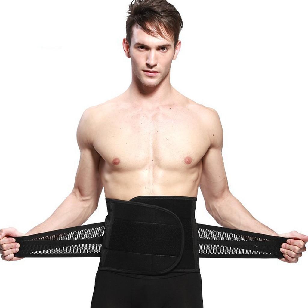 男士收腹帶束腰減肥燃脂瘦腰帶塑身腰封