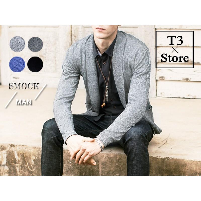 ~T3 ~男士針織衫 薄毛衣男裝開衫純色修身顯瘦 百搭潮流外套中長款英倫罩衫~M29 ~