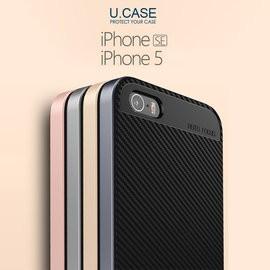 無LOGO U CASE 有殼APPLE iPhone SE 5 5S 保護殼金屬色邊框超