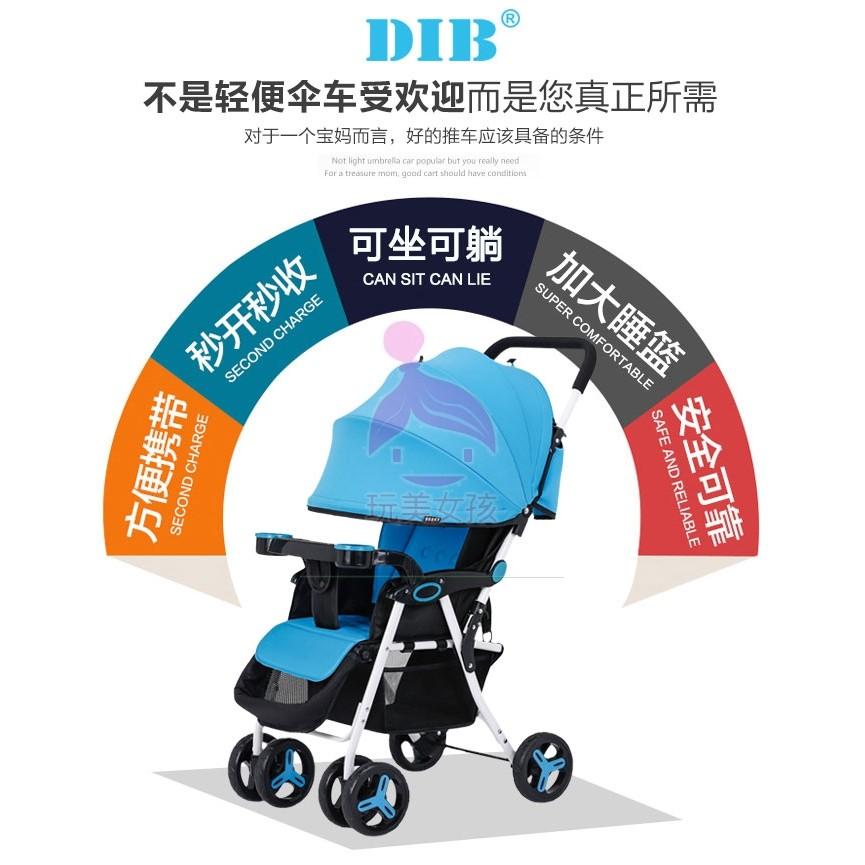 玩美女孩 超輕便攜傘車嬰兒推車可坐可躺嬰兒推車輕便折疊手推車秒收