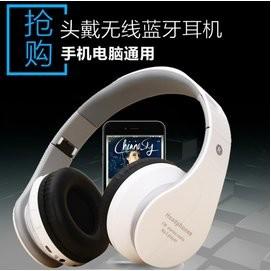 頭戴式遊戲音樂無線藍牙耳機重低音手機耳機可插卡