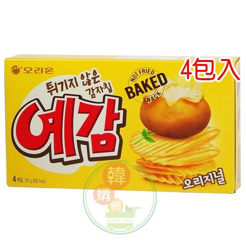 ~韓購網~韓國Orion 洋芋片原味184g ~口感低鹽香脆,風靡韓國洋芋片韓國薯片~好麗