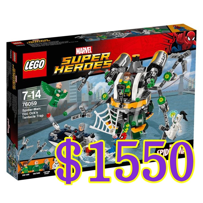 ~芒果樂高~Lego 76059 ~八爪博士的觸手陷阱~~壓盒還原_ 盒況優~~  下單~