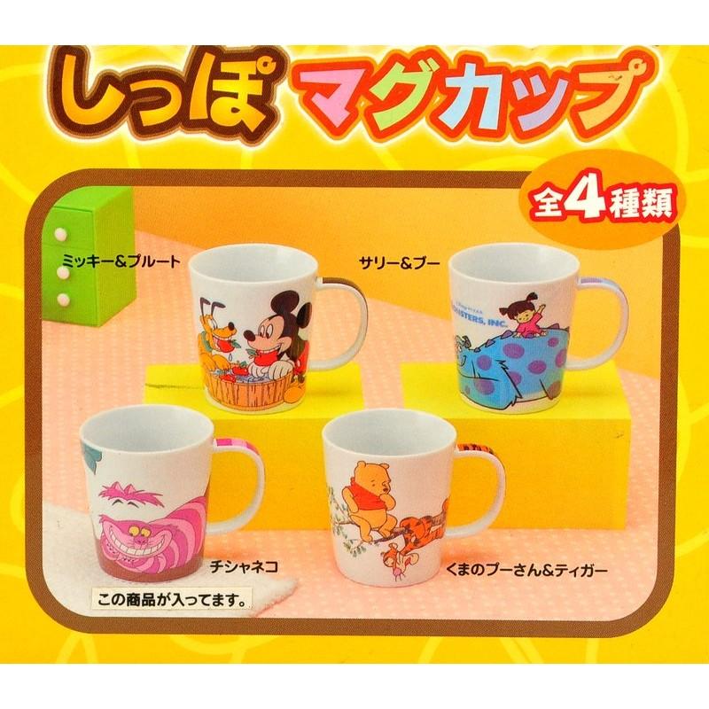 ~可愛通販~Disney 迪士尼系列陶瓷馬克杯尾杯 限定四款米奇布魯托小熊維尼跳跳虎笑臉貓