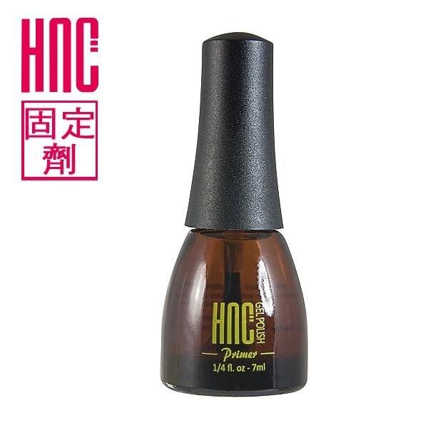 教你玩美甲雜誌媒體 HNC 光療指彩凝膠~JBCA00300054 ~凝膠固定劑光療指甲油
