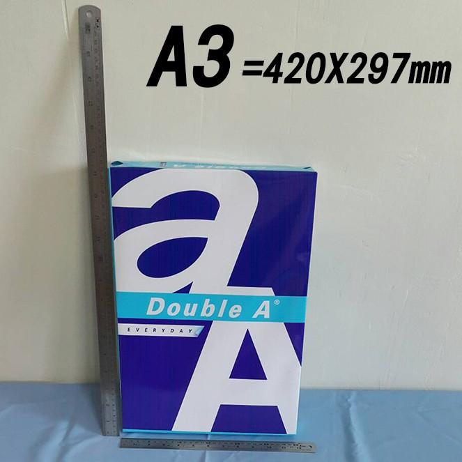 可超取一包一包賣 A3 紙 Double A 影印紙A3 70 磅COPY 不夾紙影印機傳