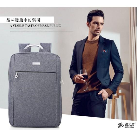 背包電腦包後背包贈品IPAD 筆記型電腦 生日 15 6 吋筆電包商務包牛津布面旅行包雙肩
