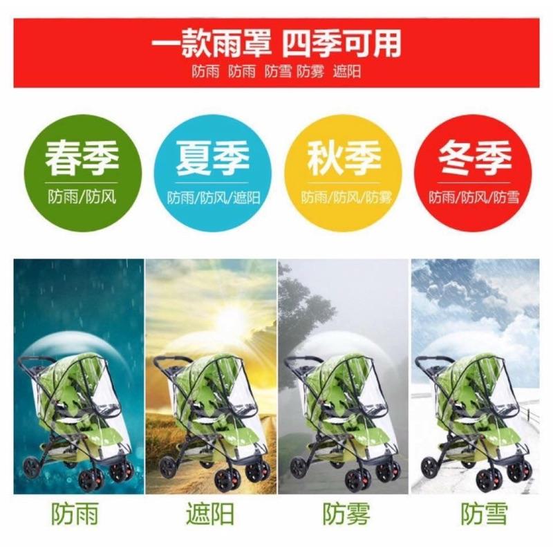 旅行收納職人嬰兒推車 防雨防寒罩嬰兒車手推車娃娃車防風防雨防寒透明罩外出小幫手