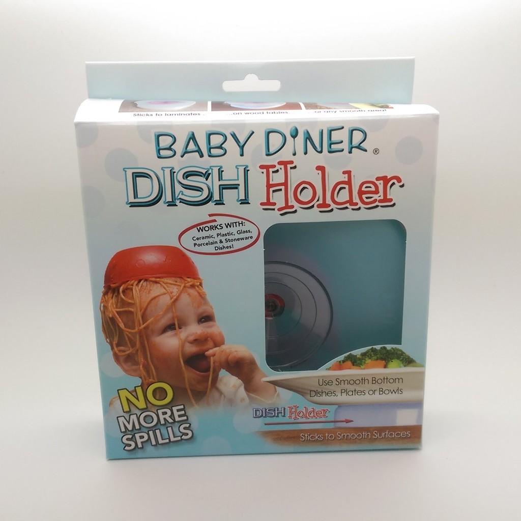 美國製BABY DINER dish holder 幼兒用餐餐盤吸盤架開店衝  品