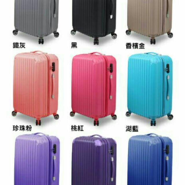 多色Travelhouse ABS 硬殼多色 20 吋24 吋28 吋