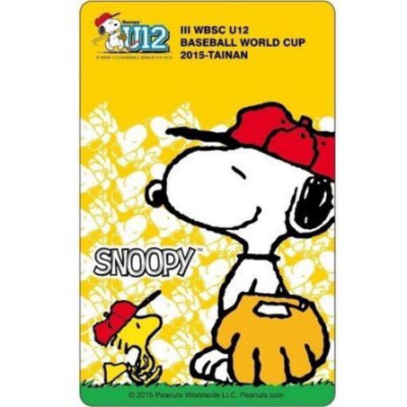 ~2015 世界少棒SNOOPY 系列 ~Snoopy 史努比一卡通