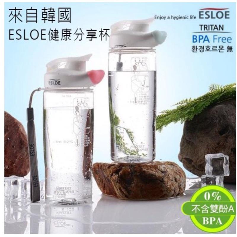 ESLOE 健康分享杯ESLOE 分享杯子塑料杯隨手杯男女學生兒童透明 水杯